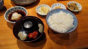 Rice, Miso